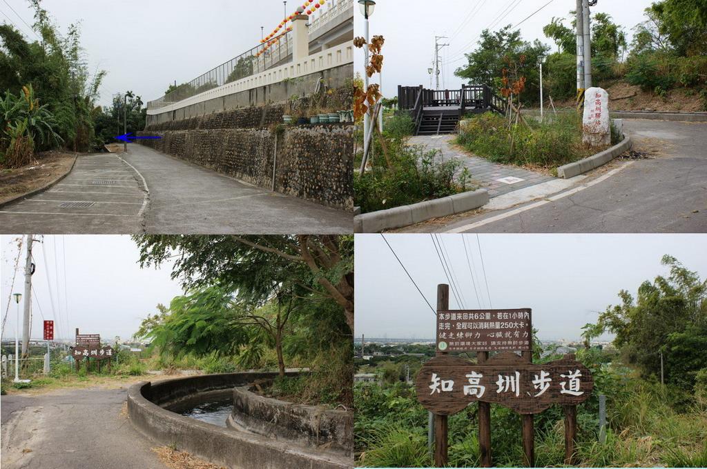 240王田山:2驛站.jpg
