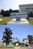 856海軍官校:8魚雷.jpg
