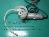 玉石加工:手持式平面砂輪機改裝賭石去皮機-003.jpg