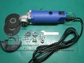 玉石加工:手持式平面砂輪機改裝賭石去皮機-008.jpg