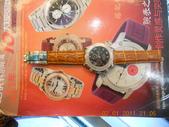 實拍手錶:DSCN4866