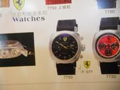 實拍手錶:DSCN6752