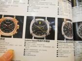 實拍手錶:DSCN6765