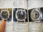 實拍手錶:DSCN6766