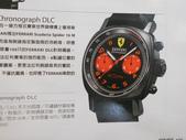 實拍手錶:DSCN6772