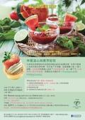 草本營養學:IMG-20160629-WA0013.jpg