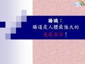 講座:投影片10.JPG
