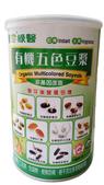營養補充品 #DDS-1®PLUS益生菌+酵素+益生源3合1複方 :0.jpg