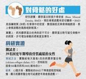 營養補充品:複合膠原蛋白粉配方 Dietmed Collaforce Super 10000 盈康社11.jpg