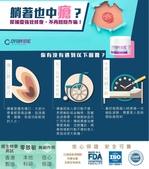 天然個人護理用品:犀補靈強效修復軟膏 褥瘡 糖尿腳潰瘍 (Cytopeutic Advance Rejuvenating Cream) 盈康社9.jpg