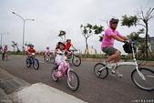 2009-5-24 KHS親子單車繞圈賽:親子單車繞圈賽_139