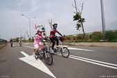 2009-5-24 KHS親子單車繞圈賽:親子單車繞圈賽_237