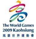 2009高雄世運:2009 world game