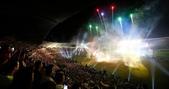 2013世運在哥倫比亞:2013 world game