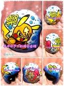 彩繪安全帽~3/4全罩式復古帽款~2(史迪奇,米奇米妮.奇奇蒂蒂,等各式各樣卡通風格):EEA791C0-9B34-496B-B3E0-6260CC610673.jpeg