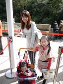 2012小烏來天空步道:1817638759.jpg