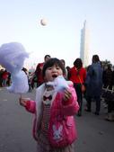 2012元宵燈會-國父紀念館:1939074595.jpg