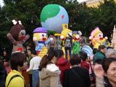 2012元宵燈會-國父紀念館:1939074607.jpg