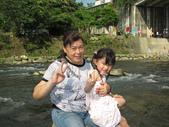 20110606 三峽白雞&鱘龍魚:1437659747.jpg