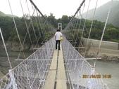 20110409 復興鄉吊橋:1178820960.jpg
