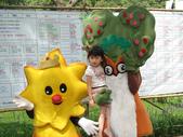 20110508 宜蘭綠色博覽會:1377823703.jpg