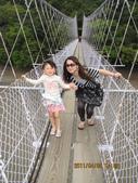 20110409 復興鄉吊橋:1178820962.jpg