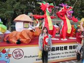 2012元宵燈會-國父紀念館:1939074598.jpg