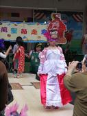 20111031 幼稚園萬聖節變裝秀:1782258536.jpg