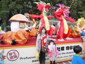 2012元宵燈會-國父紀念館:1939074599.jpg