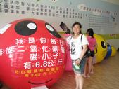 20110508 宜蘭綠色博覽會:1377823706.jpg