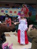 20111031 幼稚園萬聖節變裝秀:1782258537.jpg