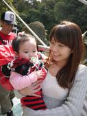 2012小烏來天空步道:1817638765.jpg