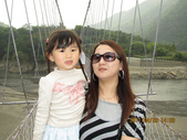 20110409 復興鄉吊橋:1178820957.jpg