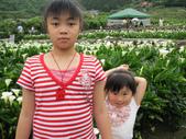 20110501 陽明山:1703239394.jpg