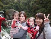 2012小烏來天空步道:1817638768.jpg