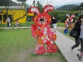 20110508 宜蘭綠色博覽會:1377823753.jpg