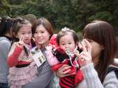 2012小烏來天空步道:1817638769.jpg