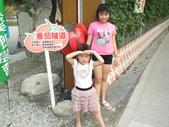 20110508 宜蘭綠色博覽會:1377823727.jpg