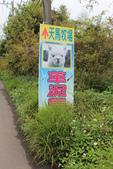 201203台中-草泥馬:1232638154.jpg